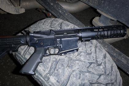 201505199 firearm_420x280_thumb