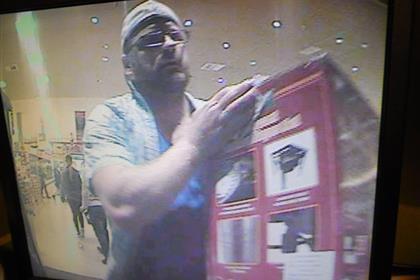 201505659 suspect_420x280_thumb