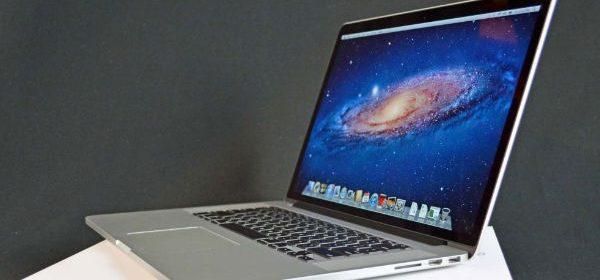 mac pro feature