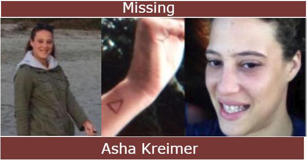 asha Kreimer