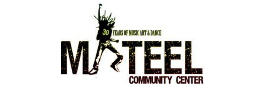 Mateel logo feature