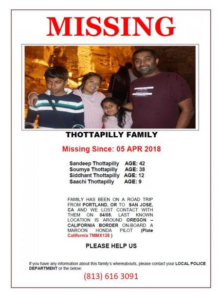 Thottapilly family missing person poster