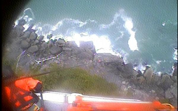 US Coast Guard Rescuing Stranded hiker