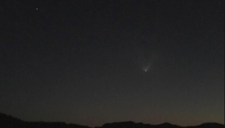 SpaceX's Falcon 9 rocket as seen from the North Coast.