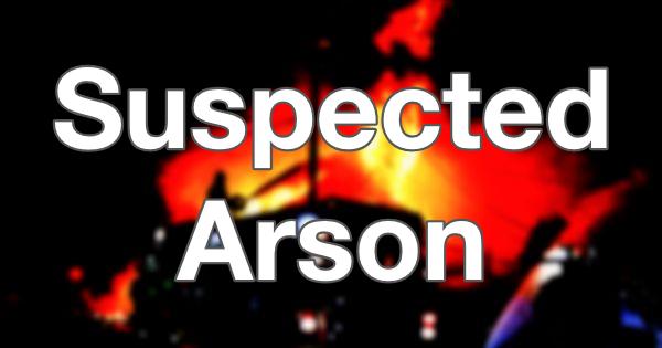 Suspected Arson feature icon