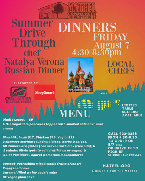 Poster August 7 Drive Through Dinners